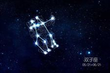 5月23是什么星座