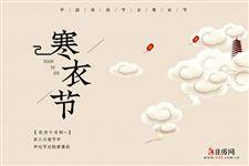 中國五大鬼節是哪五大