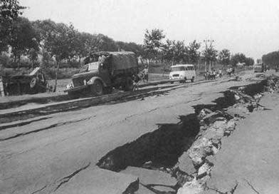 唐山大地震是哪一年?