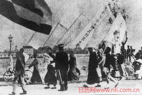 1919年5月4日是五四運動爆發時間1919年發生的大事件