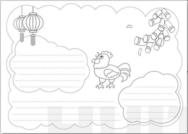 2017年春节黑白线描手抄报模板,春节手绘小报模板涂色