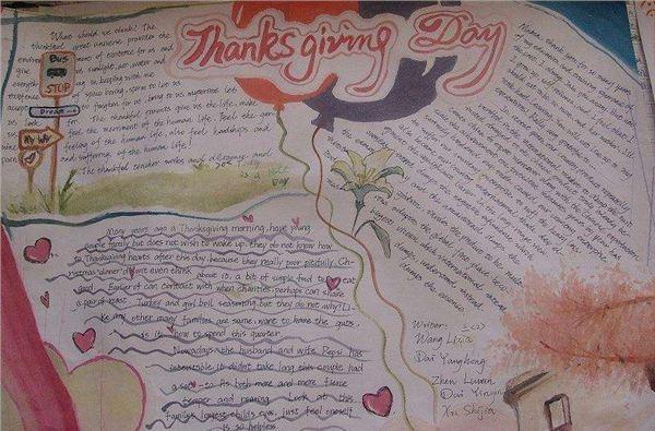 关于感恩节的英语手抄报 感恩节英文版手抄报内容精选