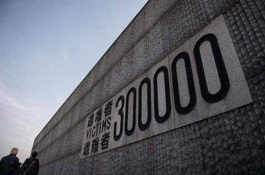 2019年南京大屠殺國家公祭日的具體時間