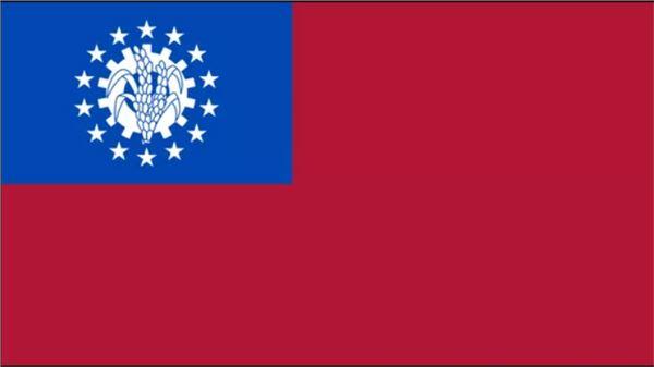 緬甸獨立日(每年1月4日)