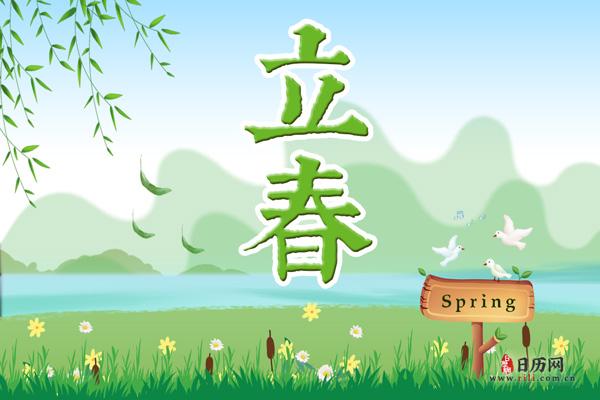 古诗词中的立春,春光里的诗情画意