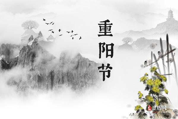 2020年重阳节是什么时候:10月25日