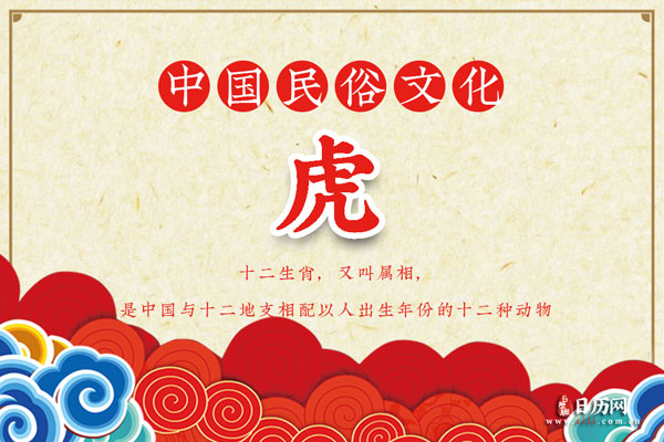 yinhu7.jpg