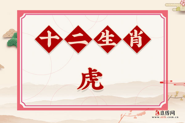 yinhu1.jpg
