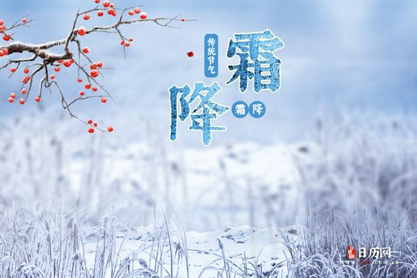 石晓娟霜降45.jpg