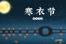 阴历十月一是什么节