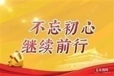 今年是中国人民解放军建军多少周年