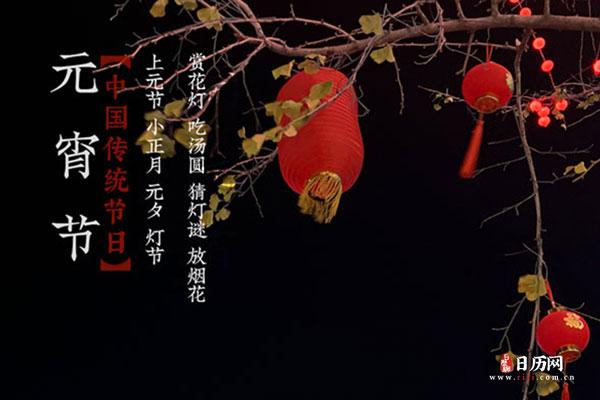 元宵节文字红灯笼