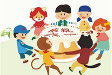儿童节的习俗,六一儿童节的习俗,世界各国儿童节的习俗