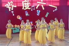 六一儿童节舞蹈视频,最新六一儿童节舞蹈视频