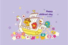 六一儿童节日记,关于六一儿童节的日记范文