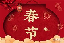 春节养生最佳攻略,很全很实用!