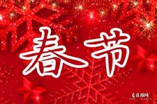 """中国历代的新年,每一年都是""""正月初一""""吗?"""