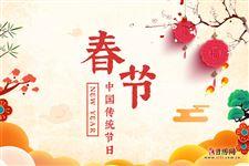"""""""初一饺子初二面"""",为什么""""饺子""""占据如此重要的地位"""