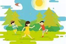2020北京中小学什么时候放暑假