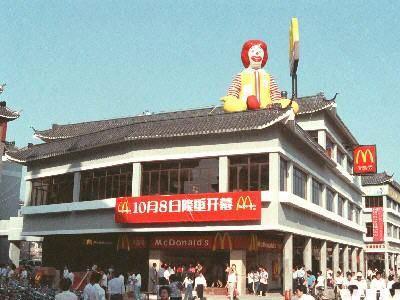 香港清明节放假时间_内地第一家麦当劳餐厅在深圳开业是什么时候?_日历网