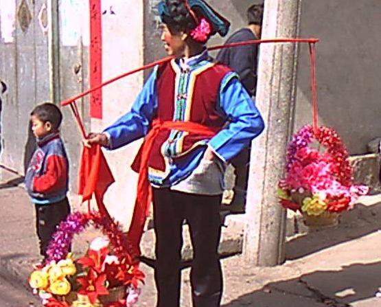 彝族年的习俗