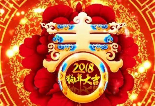 2012年春节是哪天_春节三倍工资有几天,2018年春节三倍工资是哪几天_日历网