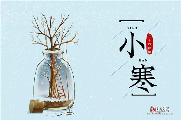 今年芒种是几月几日_小寒图片,小寒节气图片鉴赏_日历网